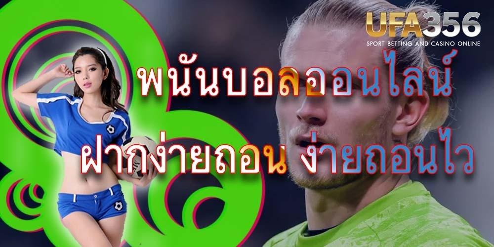 UFABET thai vip